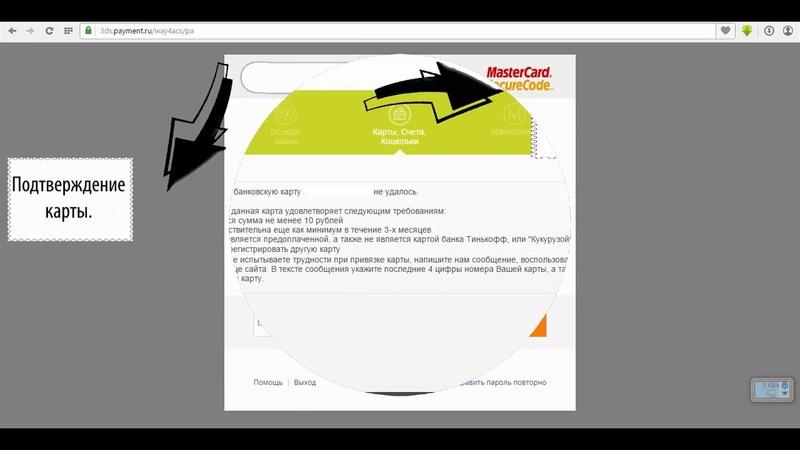 ⁂ Как создать онлайн заявку на займ в Манго Мани? ⁂
