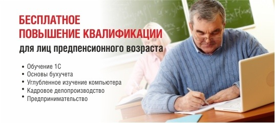 Маргу бухгалтерия регистрация ип онлайн пошагово