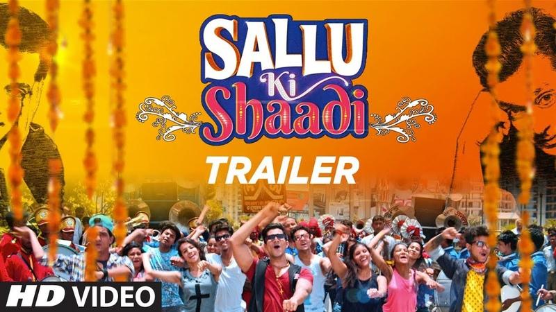 Official Trailer Sallu Ki Shaadi Movie Releasing on 8th December