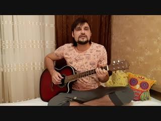 До весны автор-исполнитель Скрипка Дмитрий