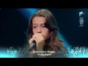 Francesca Hojda X Factor - Call Out My Name