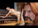 ЖИТЕЛИ КИСЕЛЕВСКА НЕ ЕДУТ В КАНАДУ!