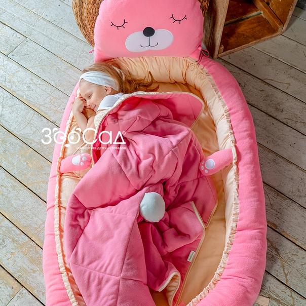 от ЗооСад это - многофункциональные кроватки-манежи для правильного и безопасного детского сна и бодрствования