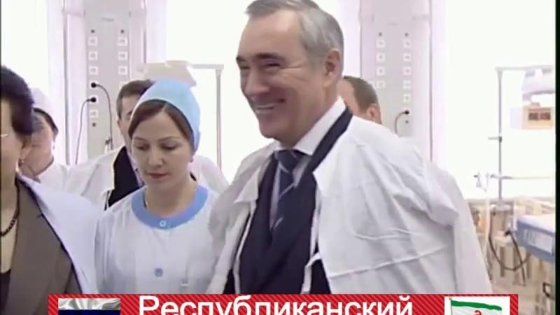 Ингушетия.Мурат Зязиков открыл Республиканский Центр Матери и Ребенка