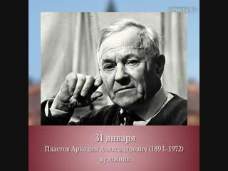 Наша гордость! http://ulpravda.ru