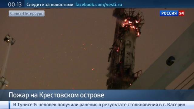 Новости на Россия 24 • Сотрудники МЧС ликвидировали пожар на строительстве скоростной дороги в Санкт-Петербурге