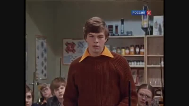 Расписание на послезавтра, драма, СССР, 1978