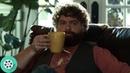 Ужасный кофе. - По-моему очень вкусно. Итан выпивает прах своего отца. Впритык 2010 год.