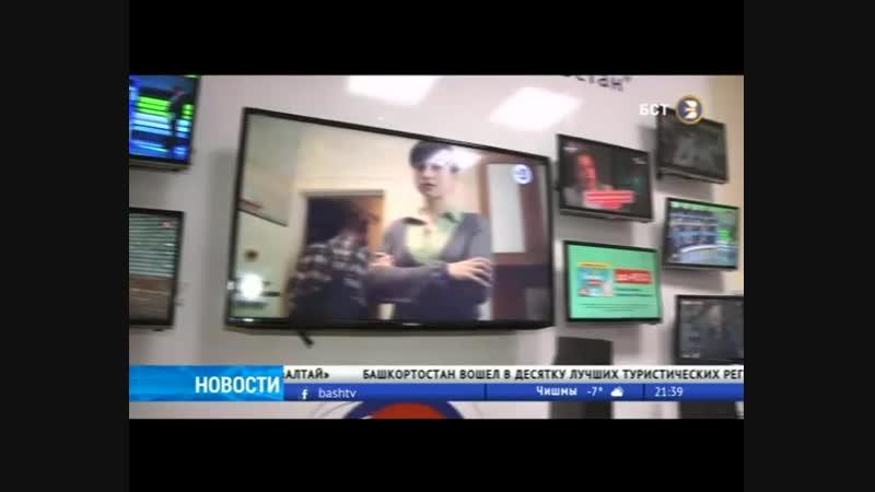 В России создадут третий мультиплекс цифрового телевидения для региональных каналов