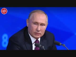 Путин ответил на вопрос украинского журналиста о войне на Донбассе