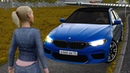 Я КУПИЛ ЕЁ ЖЁСТКИЕ ШАШКИ BMW M5 F90 НА ЗАМЕНУ ФОКУСУ CCD 9