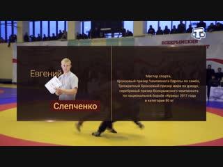 Всекрымский чемпионат по национальной борьбе Куреш имени олимпийского чемпиона Рустема Казакова