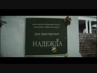 Премьера. Руки Вверх - Когда мы были молодыми (1080p).mp4