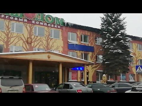 IRL, За Рулём, Елец - Задонск, Связь Может Пропадать!