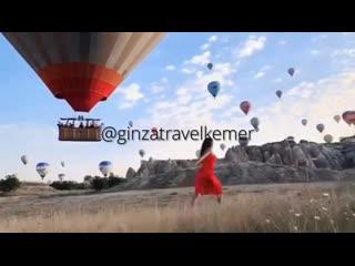 Каппадокия из Кемера | Экскурсии в Турции из Кемера 2019 от «Ginza Travel»
