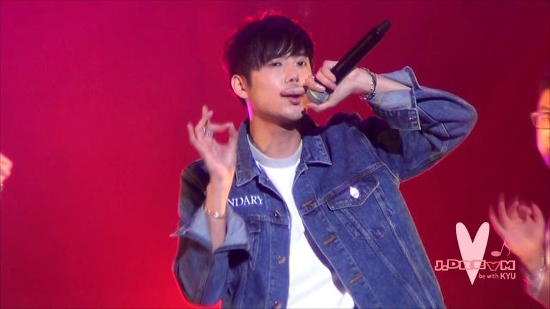 20161130 Kim Kyu Jong 김규종 일본팬미팅 (6PM) - One Luv
