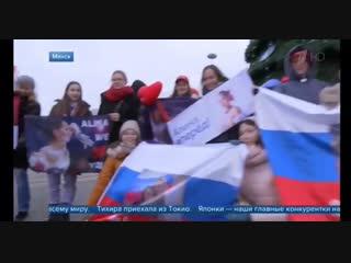 Алина Загитова - репортаж Первого канала, Чемпионат Европы 2019