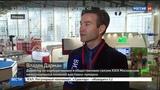 Новости на Россия 24 На ВДНХ открывается Московская международная книжная выставка-ярмарка