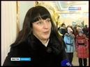 В Магадане открылся новый ювелирный магазин дворец Золото России