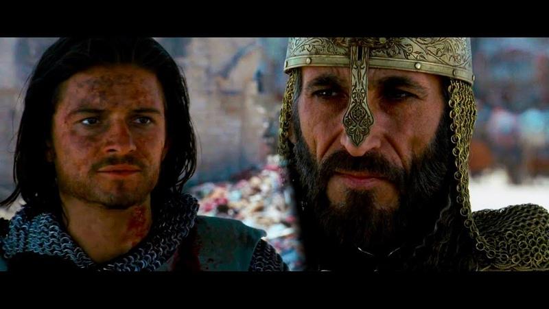 Переговоры Саладинна с Балианом,О Сдаче Города / Царство небесное(2005)Момент HD