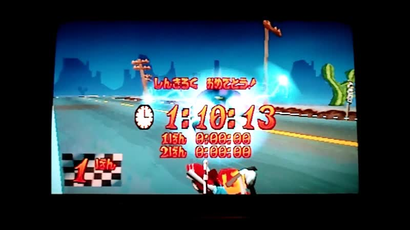 Crash Bandicoot 3: Warped (NTSC-J). Road Crash. Time Trial. 1:10:13. WR. Announcement.