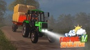 Farming Simulator 17 - Большие деньги ИЗ МУСОРА! Как нам утром легко заработать фс 17 прохождение 48