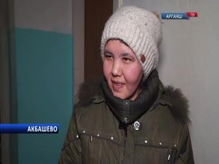 Чему аргаяшцев научили научили магнитогорская и кузнецкая трагедии