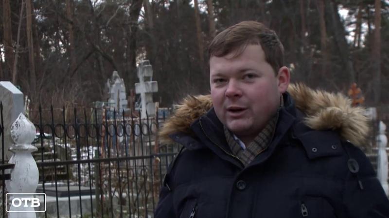 На Ивановском кладбище Екатеринбурга пройдут экскурсии
