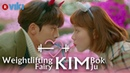 Weightlifting Fairy Kim Bok Joo - EP 12 | Lee Sung Kyung Nam Ji Hyuk's Amusement Park Date