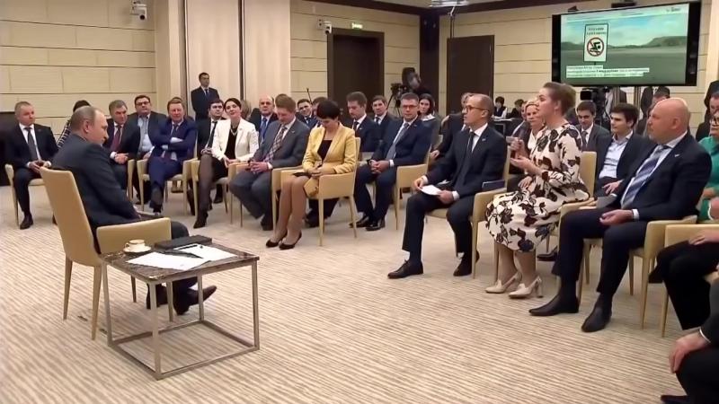 Путин стал в ступор на рассказ девушки о том как воруют миллиарды,смотрите до ко