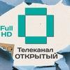 """ОТКРЫТЫЙ HD"" - музыкальный телеканал"