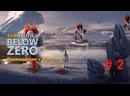 [Стрим] Subnautica: Below Zero - Выживаем вместе со зрителями