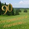 Munitsipalnoe-Obrazovanie Yakshur-Bodinsky-Rayon
