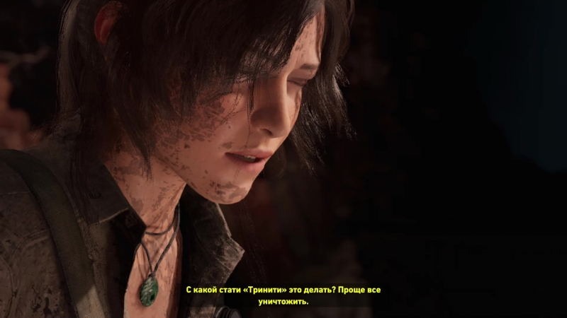 Shadow of the Tomb Raider v1.0 build 230.8_64 19.09.2018 2_50_32