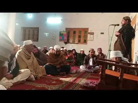 SOHNA MADINAY WALA DOKHEEYAN DA ASRA AAY JAMAT ALI SHAM