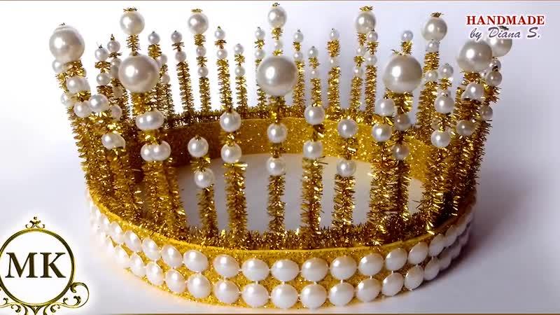 Золотая коронаиз синельной проволоки