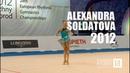 ALEXANDRA SOLDATOVA 6 YEARS AGO RG RUSSIA 2012