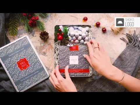 Корпоративный подарок Искристый - деловой с бронированными конфетами