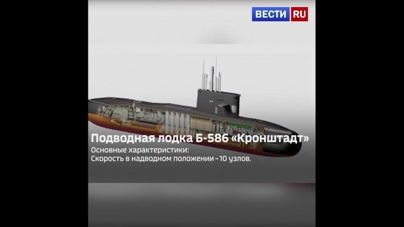 Новейшую подлодку Кронштадт спустили на воду в Санкт-Петербурге