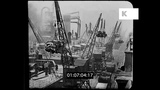Manchester and Liverpool Docks, 1930s HD