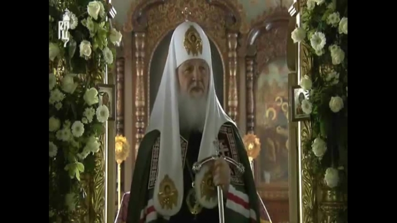 Патриарх Кирилл и имперский марш