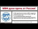 Кто управляет Правительством России Кто заказчик пенсионной реформы