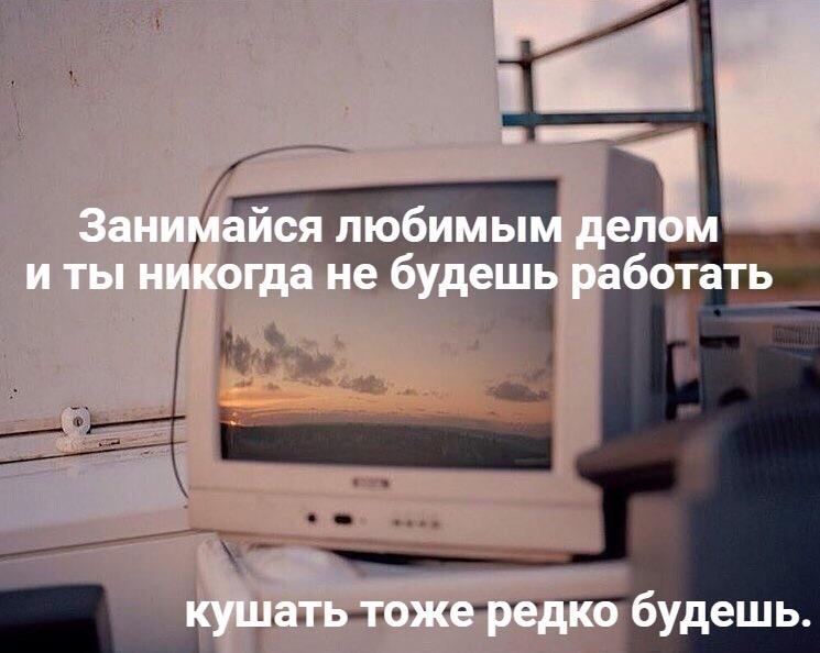 https://pp.userapi.com/c852020/v852020534/32074/trwnLhMeR08.jpg