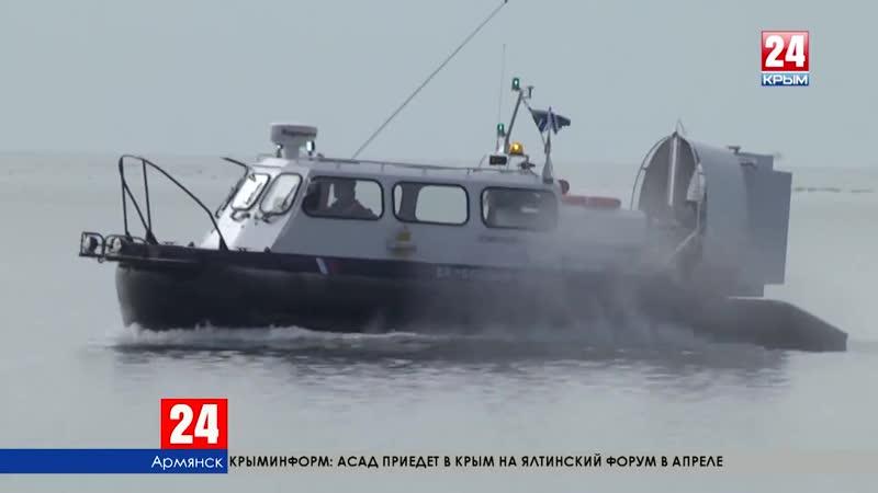 Новый катер-амфибия на охране крымских границ. На территорию пограничной заставы Армянска поступило судно на воздушной подушке