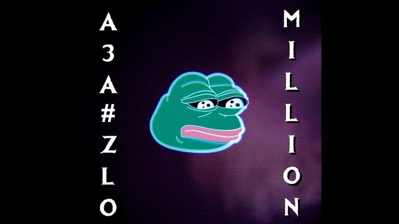 АЗАZLO - MILLION [SONG] - AZAZIN KREET