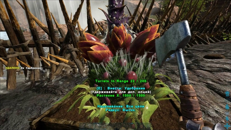 ARK: Survival Evolved - Выживаем на сервере х50 Ragnarok (4 часть)