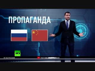 Британское правительство планировало бороться с Россией при помощи пропаганды в фильмах и музыке