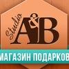 A&B studio - лазерная резка в Петрозаводске