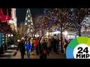 На Новый год в Москве ограничат продажу спиртного МИР 24