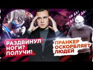 SOBOLEV ДЕВУШКА ОБЛИЛА МУЖЧИН В МЕТРО ЭДВАРД БИЛ - ДЕБИЛ